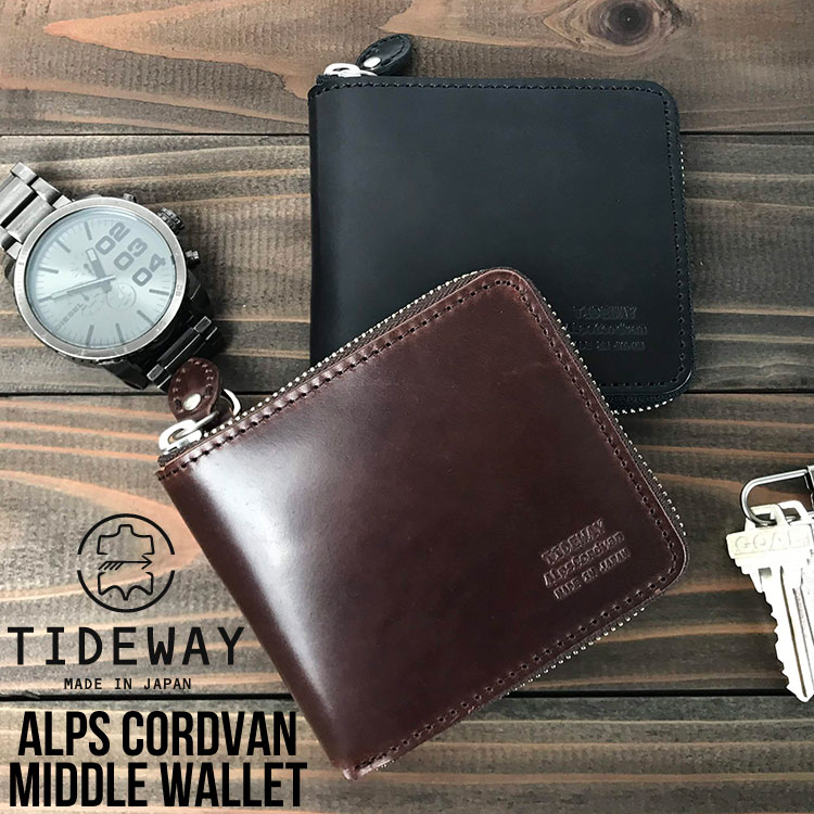 日本製 コードバン 本革 財布 TIDEWAY ALPS CORDVAN MIDDLE WALLET  タイドウェイ アルプス ミドルウォレット