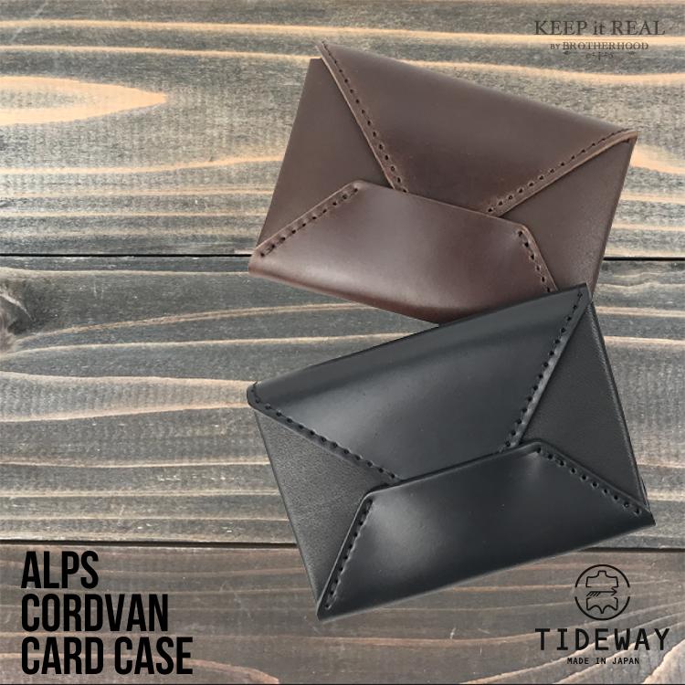 日本製 コードバン  本革 名刺入れ TIDEWAY ALPS CORDVAN CARD CASE タイドウェイ アルプス コードバン カードケース